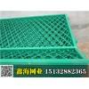 河北鑫海品牌供应直线型刀刺焊接网,监狱护栏网