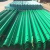山东波形护栏板厂家直销,电话13863576997
