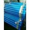 冠县护栏板生产厂家 电话18663552371