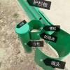 农村防护波形护栏