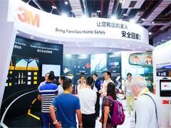 2020北京国际交通工程、智能交通技术与设施展览会