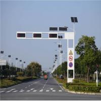 太阳能交通信号灯 一体化监控信号灯杆 悬臂式闯红灯智能信号灯