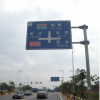 高速公路交通道路街道指示牌立杆F杆框架信号灯红録灯杆标志牌杆