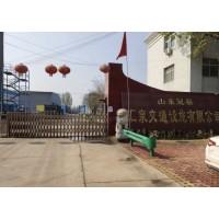 山东冠县汇泉交通设施有限公司主要生产高速公路波形梁护栏板