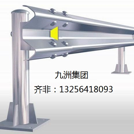 13256418093齐非 护栏板生产直销!