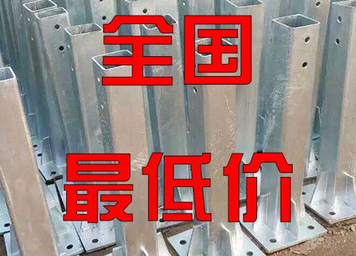 高速护栏供应15063501234