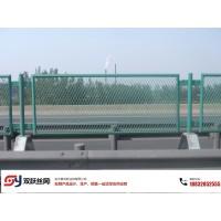 护栏 隔离栅 防眩网